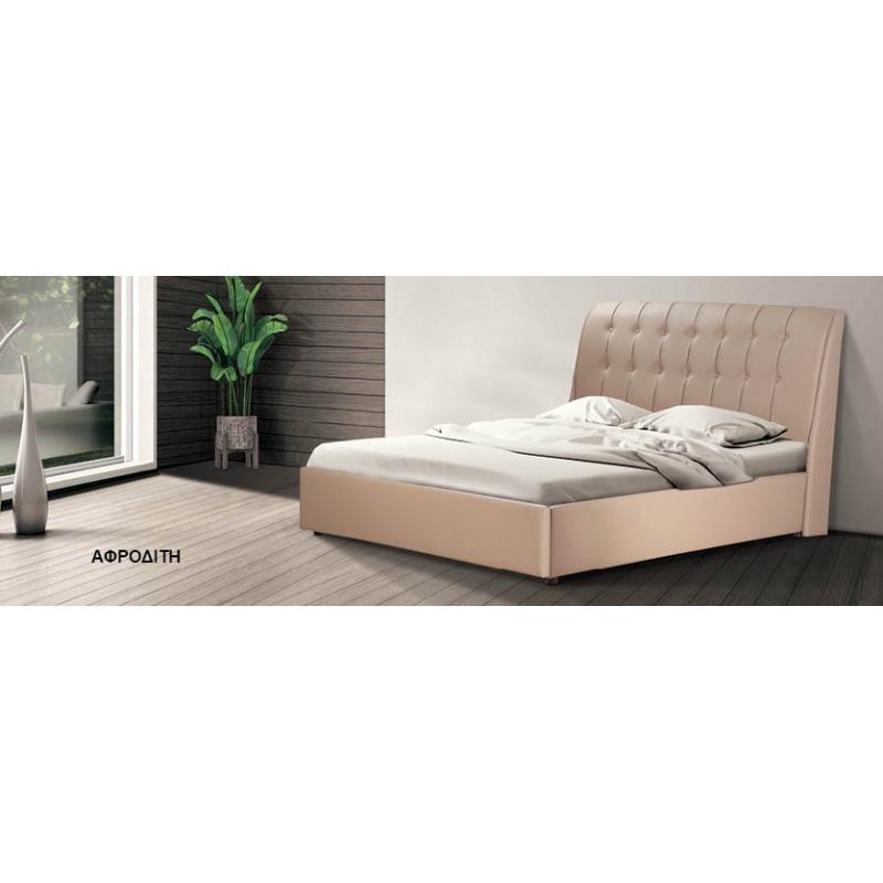 Επενδεδυμένο Κρεβάτι Αφροδίτη