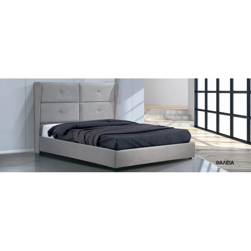 Επενδεδυμένο Κρεβάτι Θάλεια